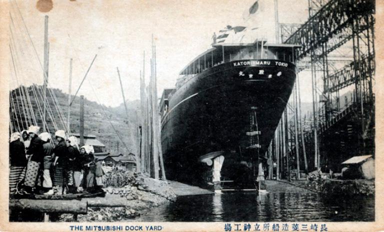 Navíos de Mitsubishi Motors en la primera guerra mundial