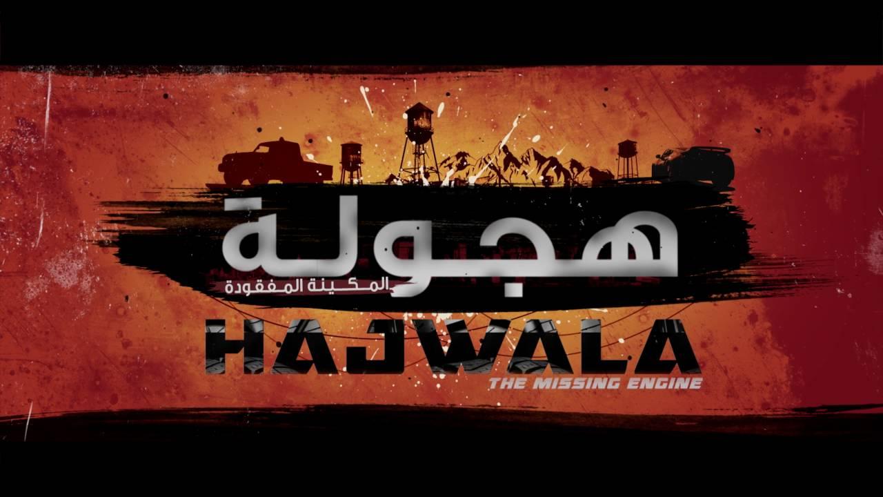 Películas de carros en Netflix Hajwala